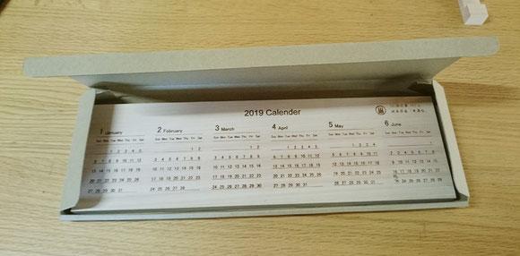 木質化カレンダーサンプル画像(パッケージ見本)