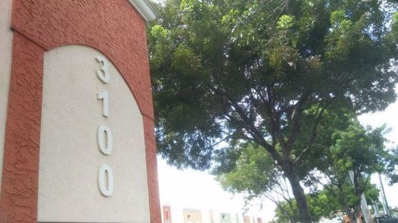 Novísimo y mayor local en el 3100 West 84th Street Unit 2 Hialeah, FL 33018