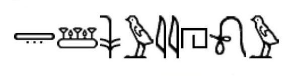 Le pays des Shasous de Yahweh, le plus ancien écrit non biblique contenant le Nom divin, YHWH. Temple d'Aménophis III à Soleb. 14e siècle avant J-C.