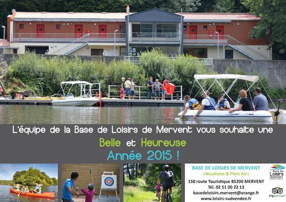 Voeux 2015 - Base de Loisirs de Mervent
