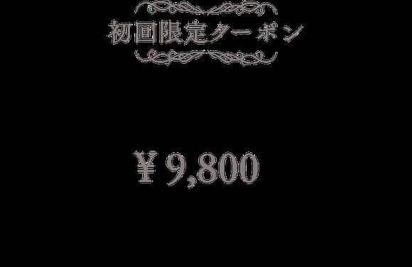 ヒト幹細胞 福岡 クラシカ