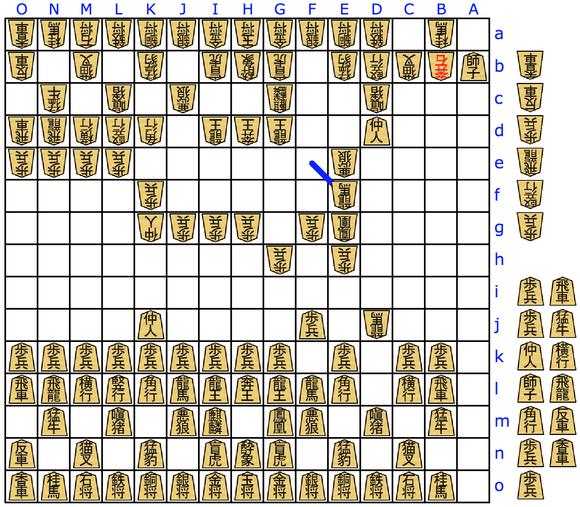 大将棋の盤面例