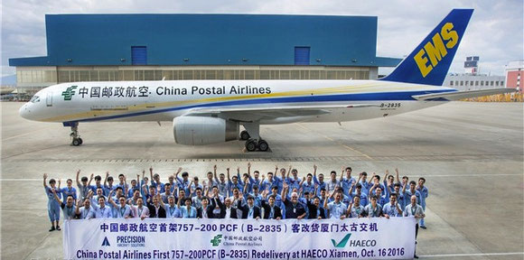 Welcome for first converted B757F for China Postal Airlines