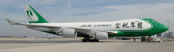 SF Express will add two former Jade B747-400ERF to their freighter fleet