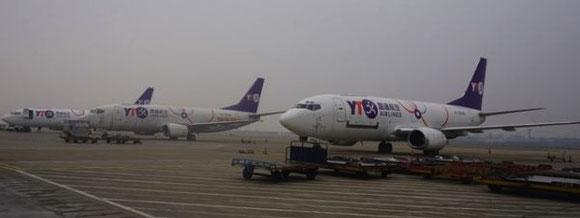 YTO Express operates fleet of five B737-300Fs