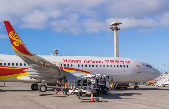 Hainan Airlines assures JP4 supply