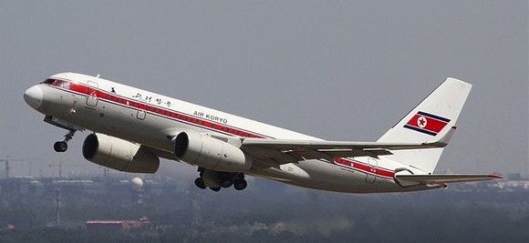 Blacklisted Air Koryo TU204-300