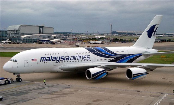 Soon gone? A380 of Malaysia Airlines