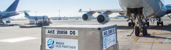 ULD Partner manages the flow of loading equipment for Air Cargo China and Air China  -  source: ULD Partner