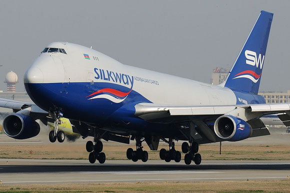 One of Silk Way West Airlines' operated two Boeing 747-400Fs  -  pictures: Silk Way