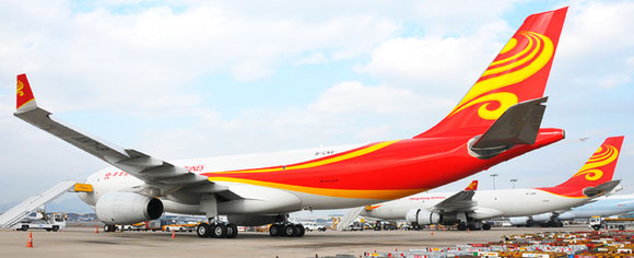 Hong Kong Airlines operates fleet of 5 A330-200Fs