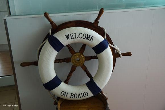,,Herzlich Willkommen auf der Mein Schiff 3!''
