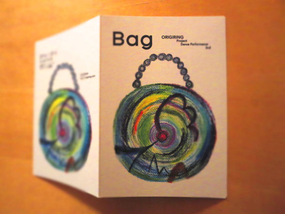 ORIGIRING Project Dance Performace 3rd 「Bag」公演当日のパンフレット
