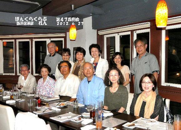 NHK講師陣に占い講座