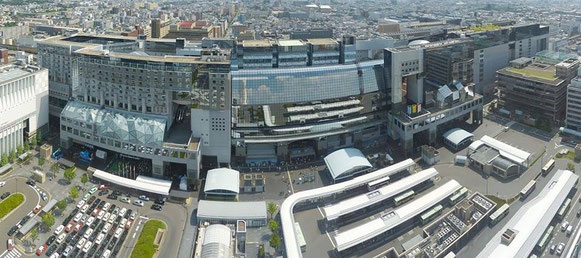 JR Kyoto station today. Is this Kyoto? or Osaka? or LA? Source: Wikipedia