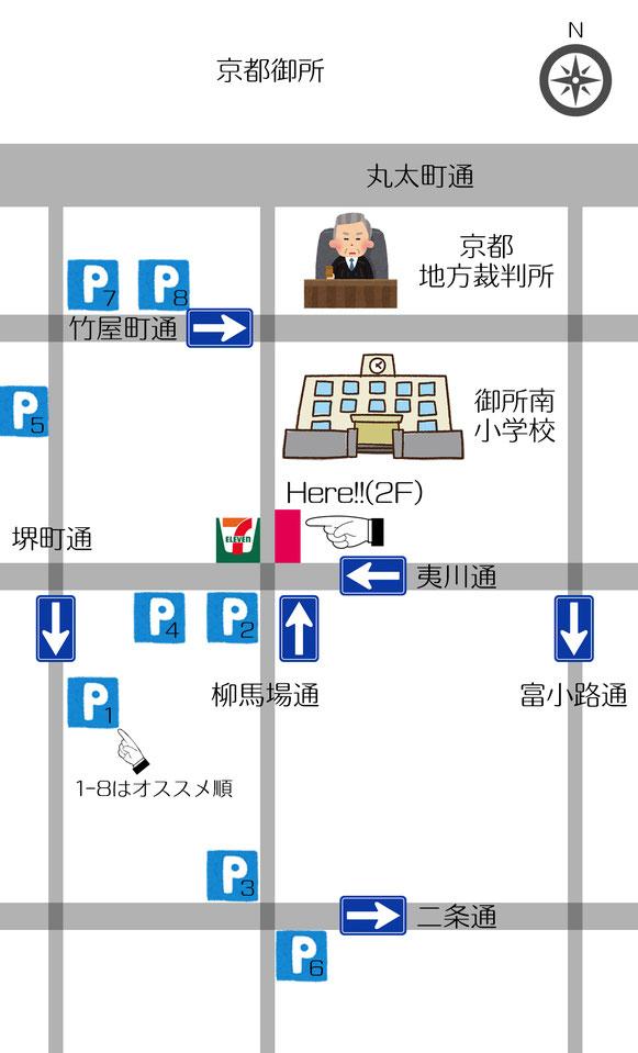 京都御所南スタジオ アスクセスMap