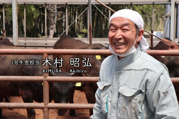 家畜人工授精師02