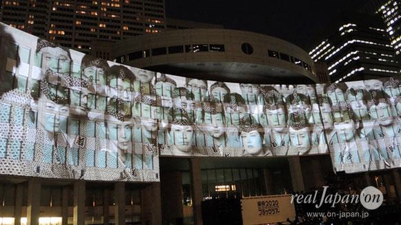 Tokyo Experience , 収録協力, 東京2020オリンピック・パラリンピック フラッグツアーフェスティバル, みんなのTokyo 2020 3 Years to Go!, 東京都庁, プロジェクションマッピング