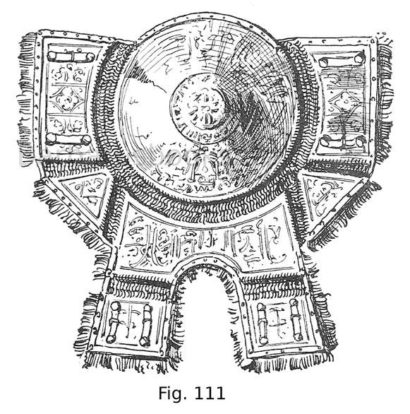 Teil eines Brustharnisches des Torghud Reïs, Königs von Kairewan (gest. 1565). Arbeit des Waffenschmiedes Ali. Der obere Brustteil aus einer Platte und dem Kragen bestehend ist abgängig. Arabisch 16. Jahrhundert.