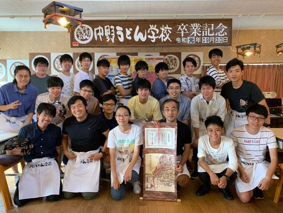 2日目集合写真@中野うどん学校