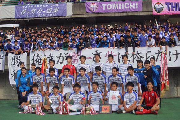 富山第一高校サッカー部 - tomiichifc2018 活動記録