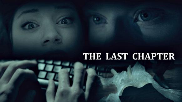 Anton Faber, Kurzfilm ''Das letzte Kapitel'' 2014