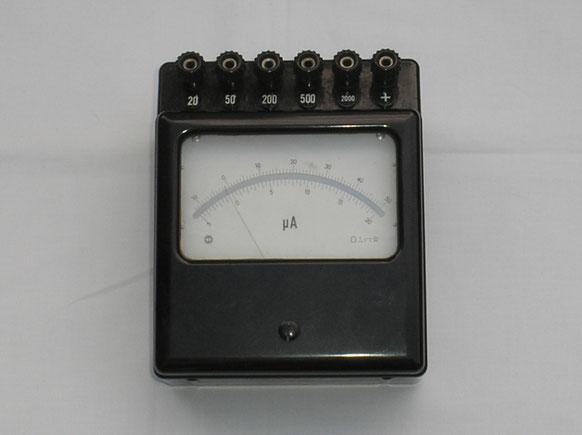 MTM Messtechnik Mellenbach DDR  yAmpere Labor Meter Gleichstrom