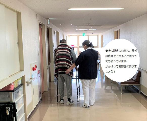 歩行器を使用している患者様の歩行見守りを行っている様子です