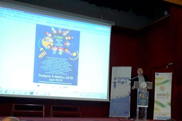 Χαιρετισμός από τον κο. Κωνσταντίνο Φιλιππίδη, Πρόεδρο του Ομίλου Ενεργών Νέων Φλώρινας