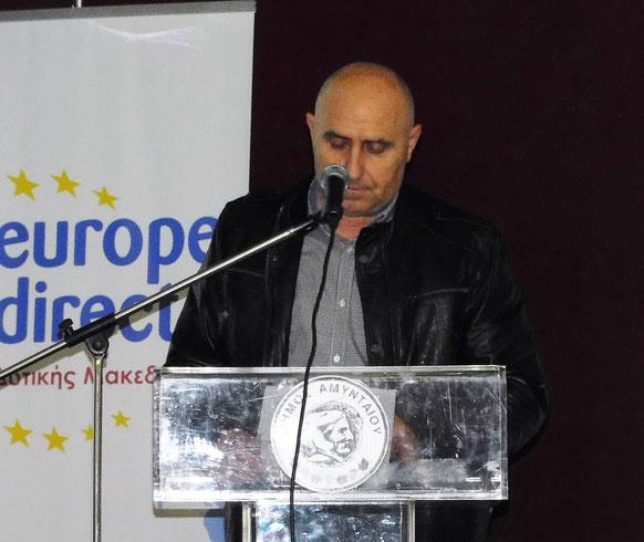 Χαιρετισμός από τον Περιφερειακό Διευθυντής Εκπαίδευσης Δυτικής Μακεδονίας κ. Κωνσταντίνο Κωνσταντόπουλο