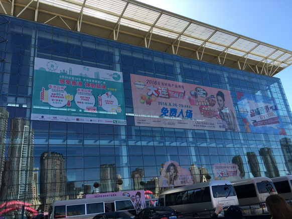 Style Hong Kong Expo in Dalian