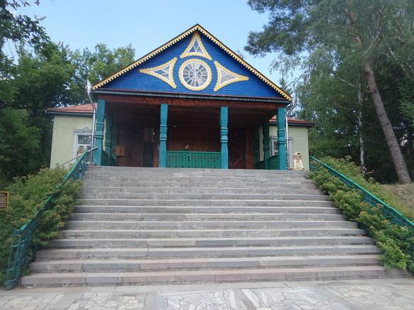Музей украинских обрядов и обычаев