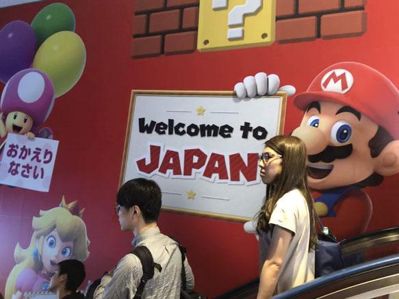 Hach mein Superheld Mario direkt bei meiner Einreise! Ich liebe es jetzt schon <3