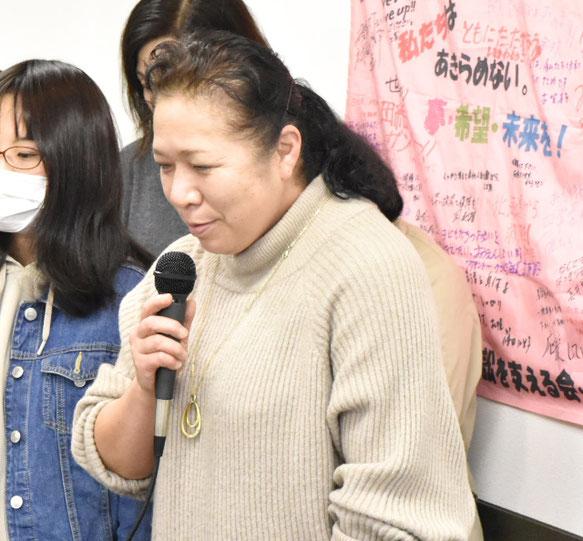 児玉三紀子さん(HPVワクチン薬害大阪訴訟原告団代表)