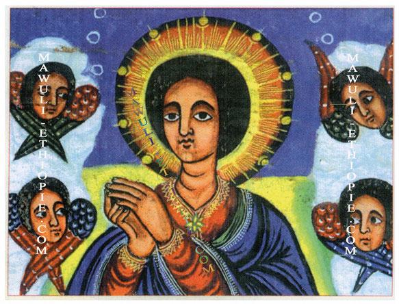 Itege Menen Ras Tafari Makonnen Icone ethiopienne  Mawuli Ethiopie Plateforme Solidaire France Ethiopie Voyage Equitable Vêtement Robe écharpe Café Epice éthiopienne habesha Artisanat éthiopien