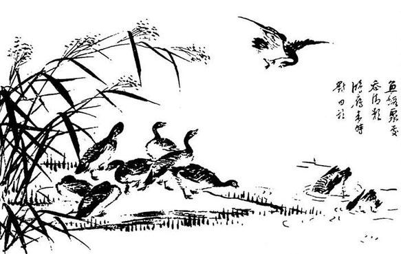 Canards. Marcel Granet (1884-1940) : Chansons d'amour de la vieille Chine. — Revue des Arts Asiatiques, vol. 2, n° 3, septembre 1925, pages 24-40.