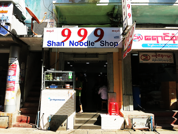 999 Shan Noodle House in der 34th Street in Yangon