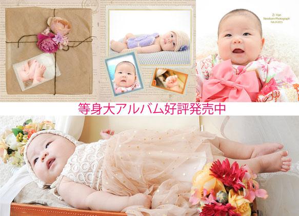 お宮参り写真 赤ちゃん
