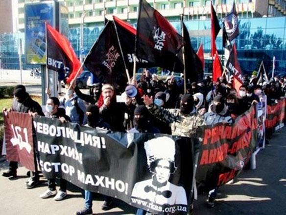 Anarkosyndikalistisk Føderation i  Saporoshje i Ukraine