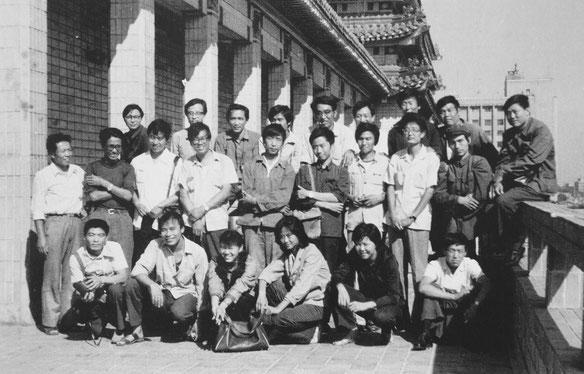 前衛集団「星星画会」(1980年)