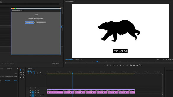 Storyboard  Editor Premiere After Effects Adobe XD