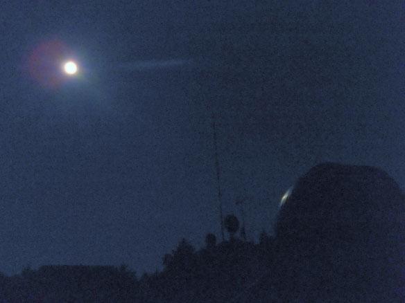 天文館パオ