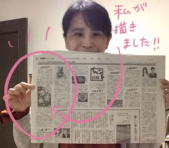 茶谷順子  表参道ギャラリーニイクでの展示作品