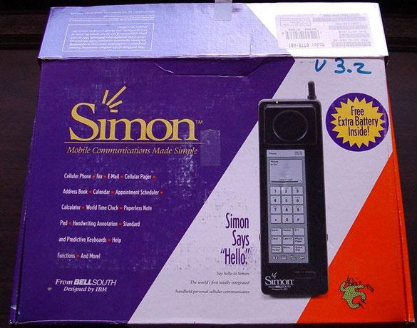 imb simon  scramble