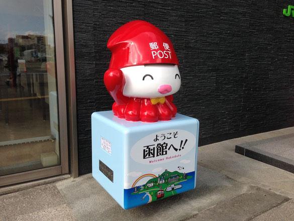 綺麗に塗装され無事函館駅西口に設置されました。