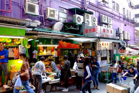 Hongkong, Straßenszene vor dem Streetfood-Imbiss Lan Fong Yuen