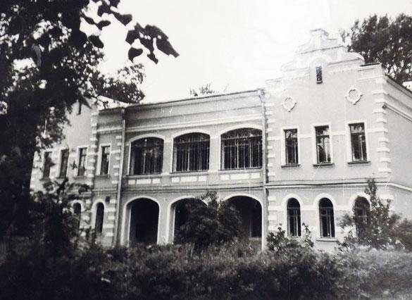 Дом на Советском (ныне Софийском) бульваре в 1960-е годы