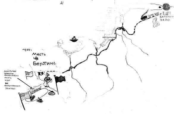 Оборотная сторона письма-ребуса Г. Штрауса, отправленного А. М. Кучумову