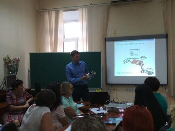 Выступление Левченко А.С. на семинаре в КРИППО