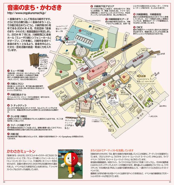 川崎イラストマップ